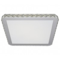 AZzardo Gallant LED mennyezeti lámpa