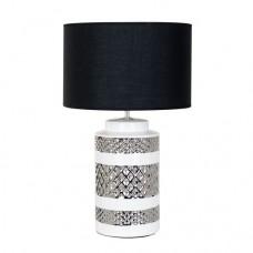 Adeli silver asztali lámpa
