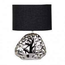 Ariana asztali lámpa