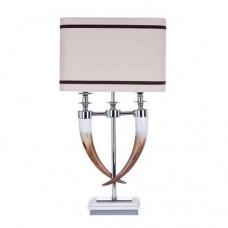 Horn asztali lámpa