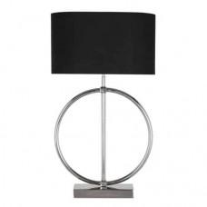 Hoop asztali lámpa
